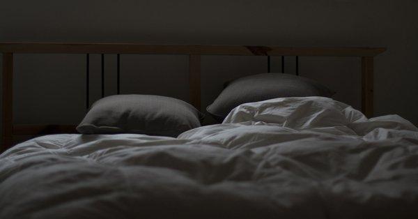 dark and quiet bedroom